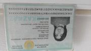 Продам автограф  Батырхана Шукенова в необычном формате